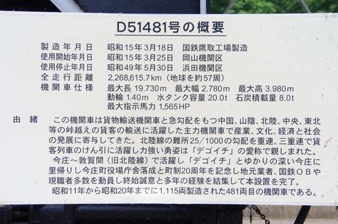 Imgp6585