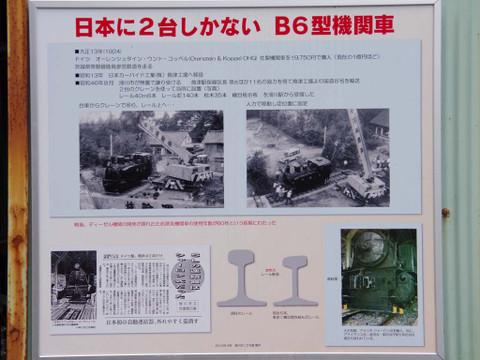 Imgp5043