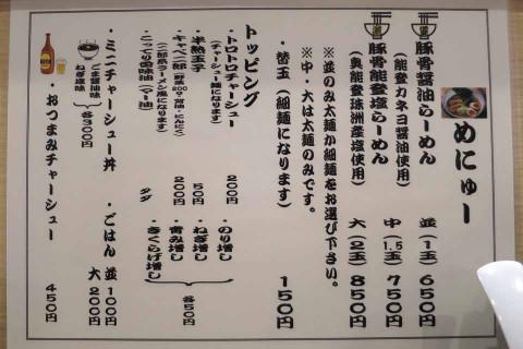 Img_6202