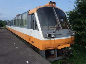 Dscf2561
