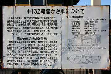 Imgp25159