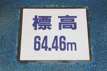 Imgp26903