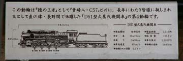 Imgp28909