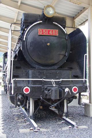Imgp6588
