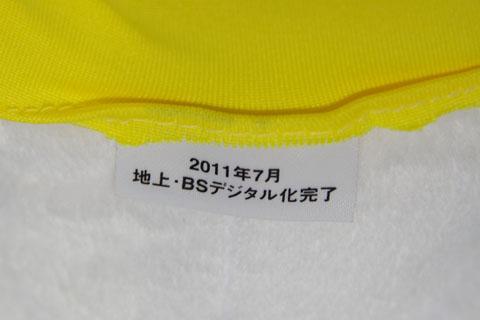 Imgp7714