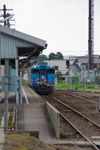 Imgp8014