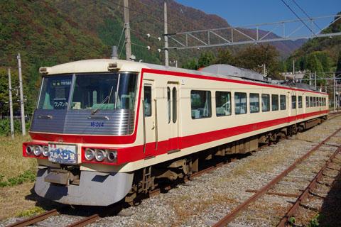 Imgp4976