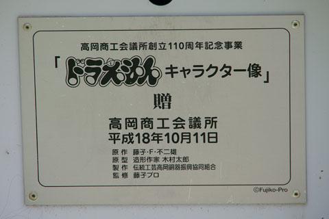 Imgp0424