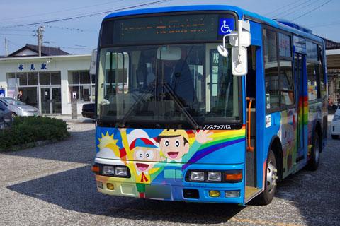 Imgp5702