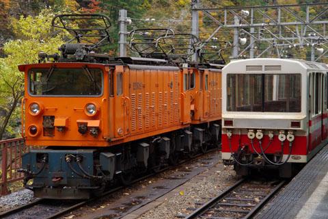 Imgp7410