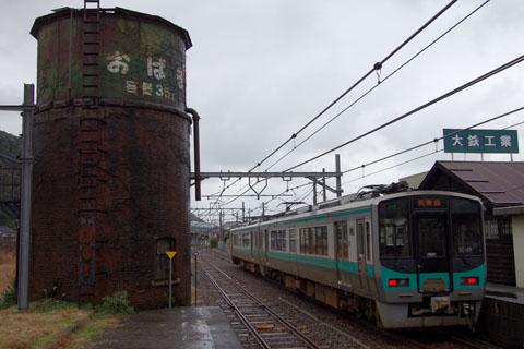 Imgp2649