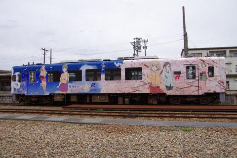 Imgp4522