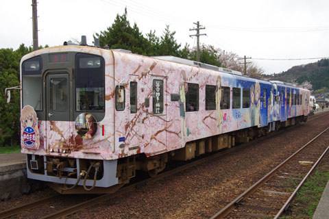 Imgp5599