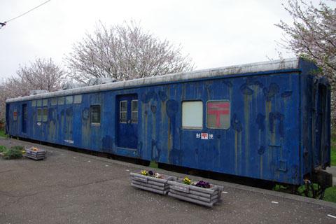 Imgp5738