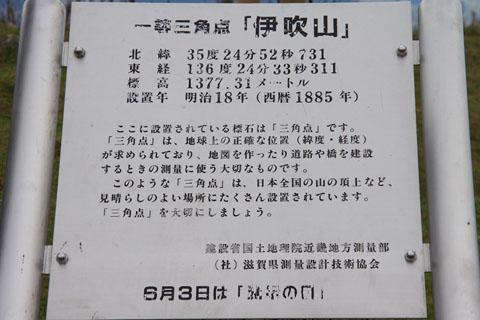 Imgp7749