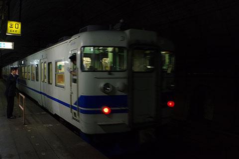 Imgp8773