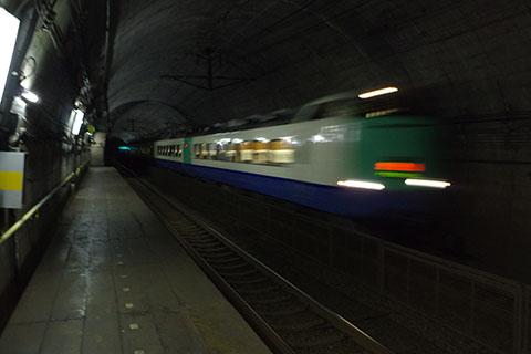 Imgp8928