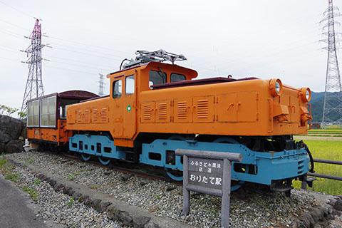 Imgp1292