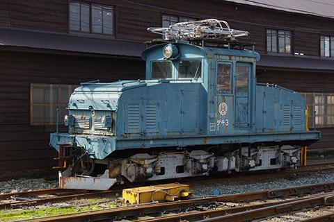 Imgp3935