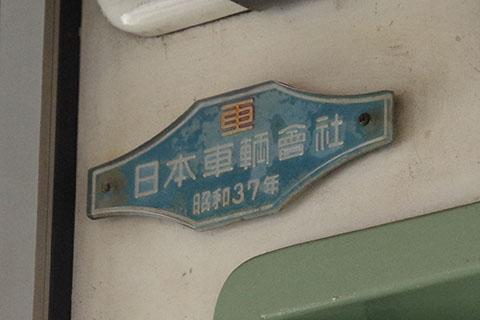 Imgp4101