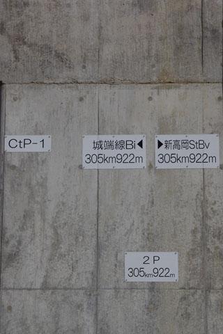 Imgp4554