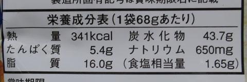 Img_4264