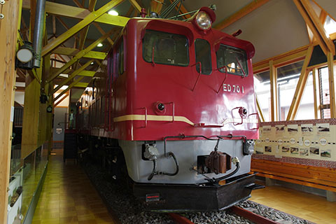 Imgp7000