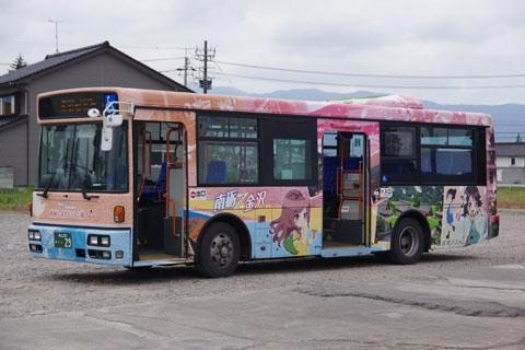 Imgp2804