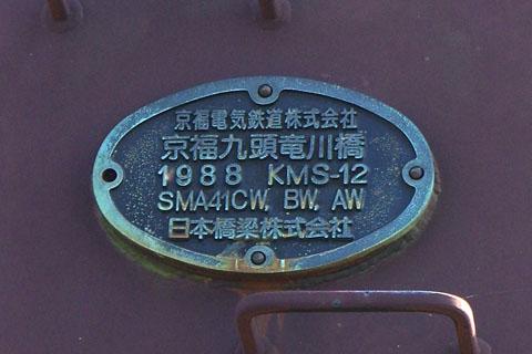 Imgp3799