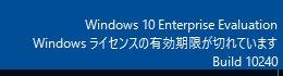 Win10edge01
