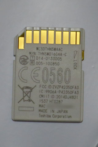 Img_8363