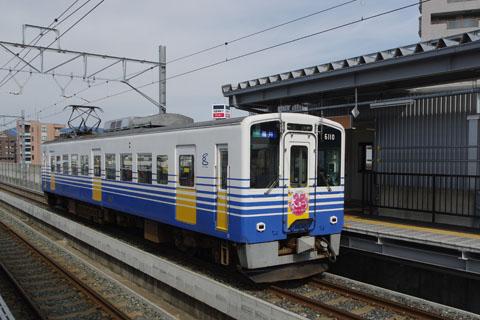 Imgp8179