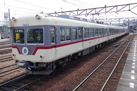 Imgp8431