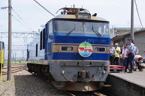 Imgp8497