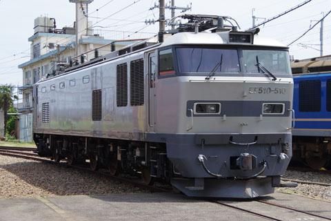 Imgp8538