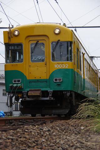 Imgp8944
