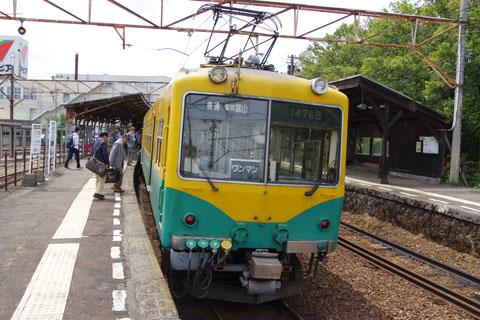 Imgp9130