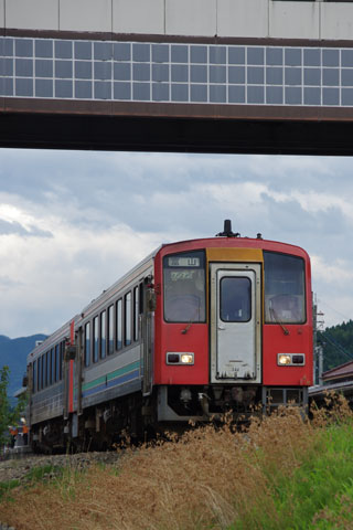 Imgp2948