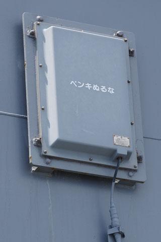 Imgp5657