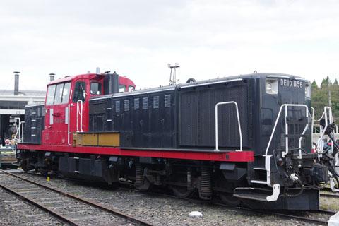 Imgp8036