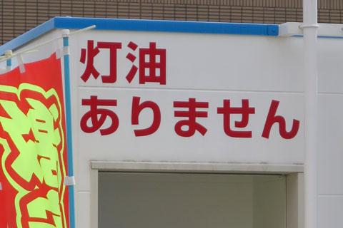 Img_6296