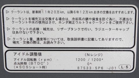 Imgp7919