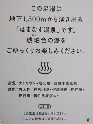 Img_9546