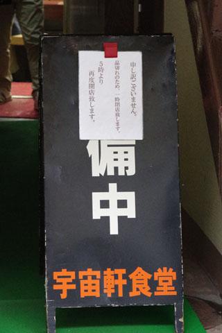 Imgp0184